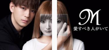 浜崎あゆみの自伝的小説『M〜愛すべき人がいて』がテレビドラマ化決定!内容とキャストは?