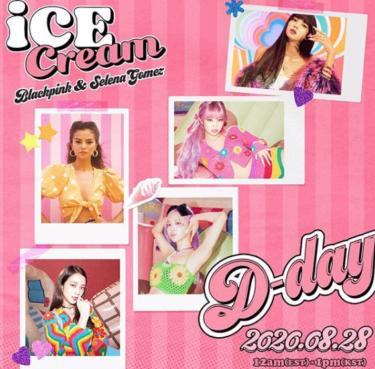 "BLACKPINKとセレーナ・ゴメスのコラボ曲""Ice Cream"" MV公開へ!"