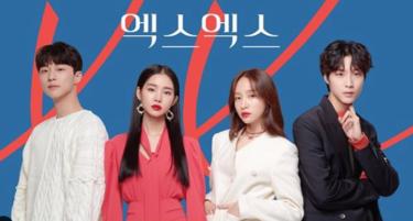 EXIDハニが出演する韓国ウェブドラマ『XX』あらすじ ネタバレ日本語字幕アリ EP.1~EP.3