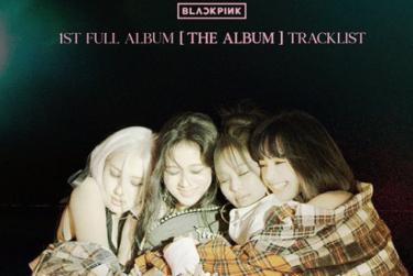 動画アリ!メンバーが作詞作曲に携わったBLACKPINK初のフルアルバム『THE ALBUM』が米英チャートで歴代1位記録を更新!!大ヒットアルバム詳細まとめ