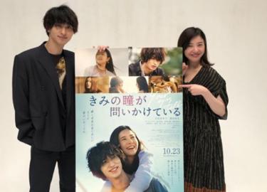 動画アリ!横浜流星と吉高由里子は付き合ってる?!ラブラブすぎる2人のやり取りが可愛すぎる!!