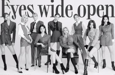 動画アリ!!TWICE 2ndフルアルバム『Eyes wide open』からタイトル曲『I Can't Stop Me』MV公開へ!前回のMORE&MOREとの関連性もアリ?!