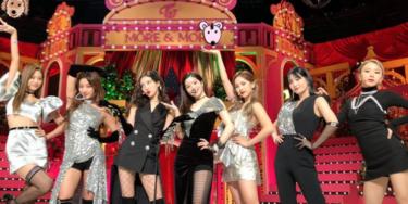 動画アリ!!TWICEの『SIGNAL』2020バージョンが可愛すぎる!!KBS歌謡祭が開催へ!!